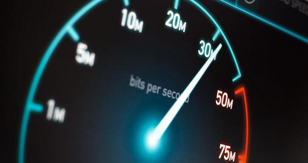 4 Kota Di Dunia Dengan Speed Internet Paling Cepat