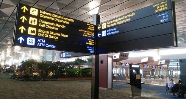 5 Tempat Tunggu Seru Di Terminal 3 Bandara Soekarno Hatta