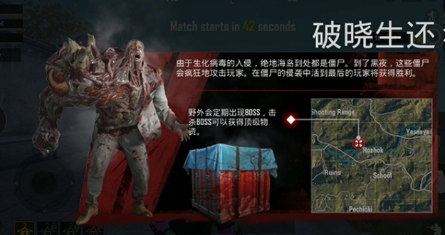 Tanggal Rilis PUBG Mobile Zombie Mode