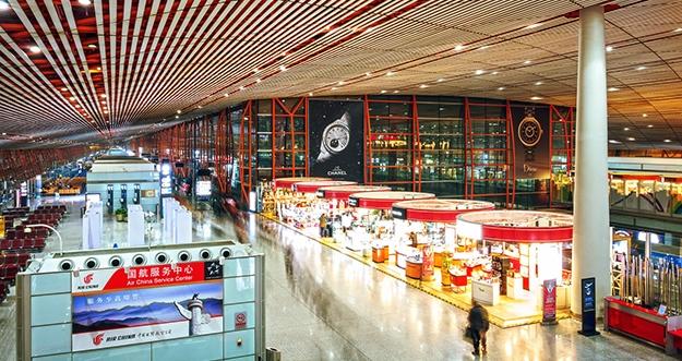 11 Bandara Asia Terbaik Tahun 2018