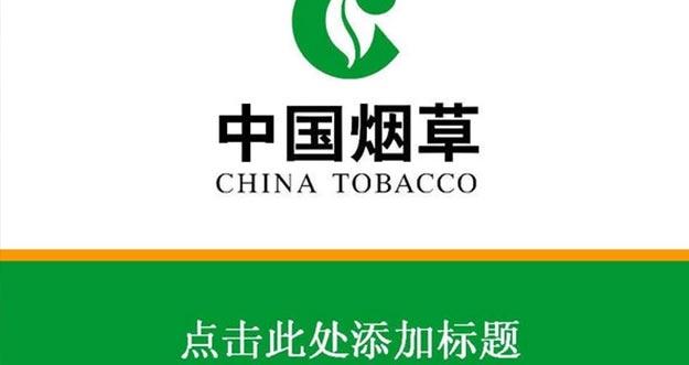 5 Perusahaan Rokok Dengan Pendapatan Yang Mendekati Kekayaan Indonesia