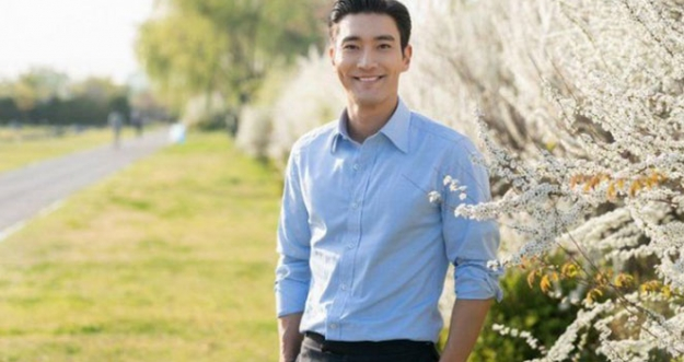 10 Selebriti Korea Selatan Yang Terlahir Di Keluarga Kaya