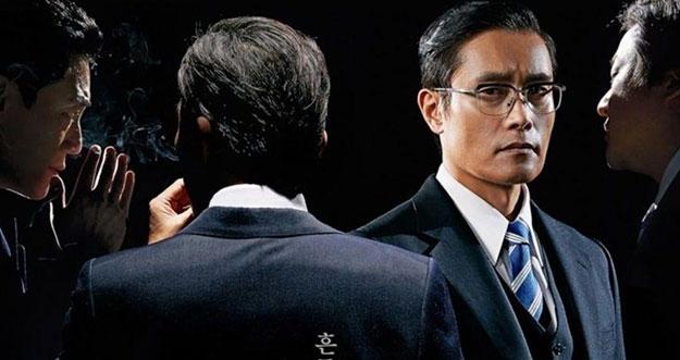 5 Film Korea Box Office Tahun 2020