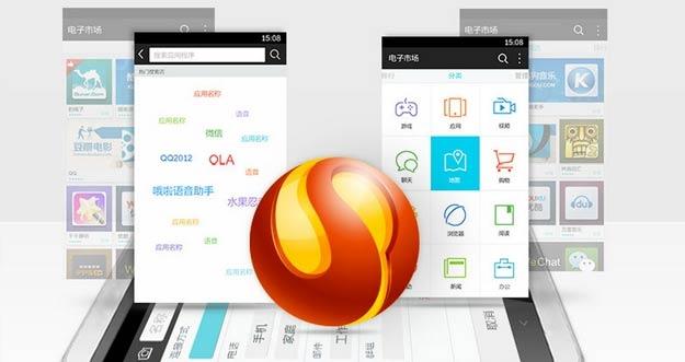 COS, OS Cina Agar Tidak Tergantung Android