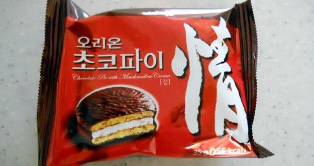 Snack Populer Dan Murmer Di Korea Selatan
