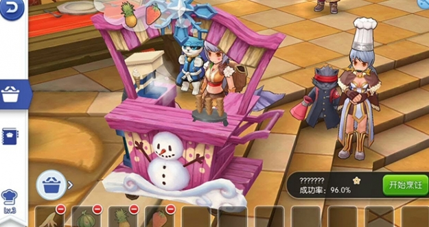 Daftar Lengkap Cooking Recipe Ragnarok M: Eternal Love