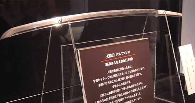 7 Pedang Legendaris Yang Terbuat Dari Batu Meteor