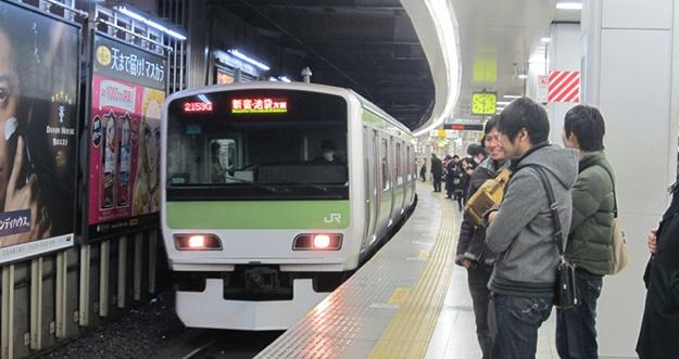Cara Jepang Memaksa Warganya Agar Naik Transportasi Umum